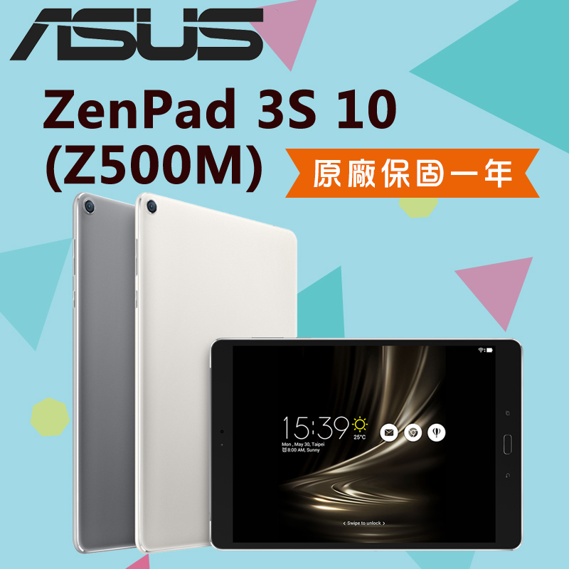 ASUS 华硕ZenPad3S 10平板电脑32G(Z500M),限时9.0折,请把握机会抢购!