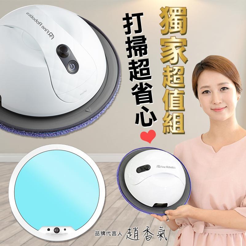 i\'SENSE 韓國乾濕拖+掃地機器人組HAF-HC200WH,限時5.0折,請把握機會搶購!