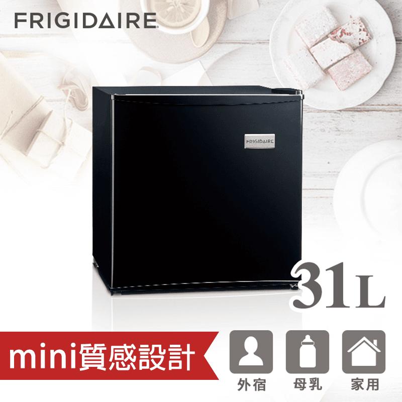 美國富及第Frigidaire桌上節能冷凍櫃(FRT-0311MZU / FR,限時4.6折,請把握機會搶購!