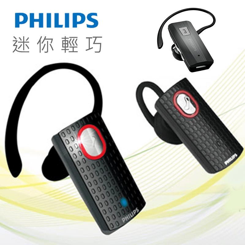 飛利浦PHILIPS高效能藍牙耳機(SHB系列),本檔全網購最低價!