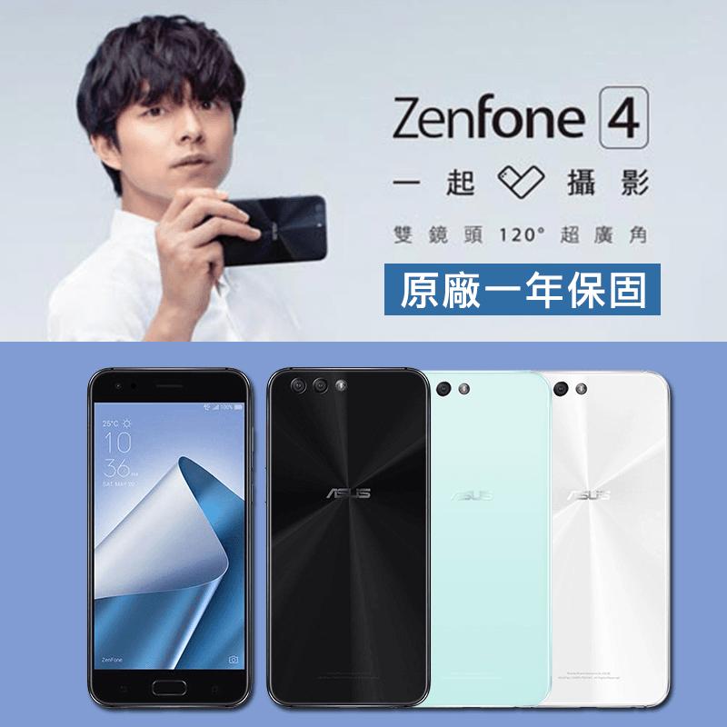 ZenFone4八核心手機64G(ZE554KL),限時9.6折,請把握機會搶購!