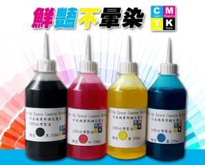 台灣製造印表機補充墨水,限時3.4折,今日結帳再享加碼折扣