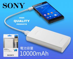 SONY 索尼鋁合金行動電源CP-R10-SC ULA,今日結帳再打85折
