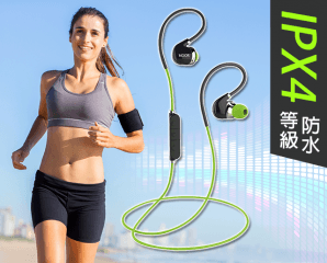 SP4無線立體聲運動耳機,限時3.7折,今日結帳再享加碼折扣