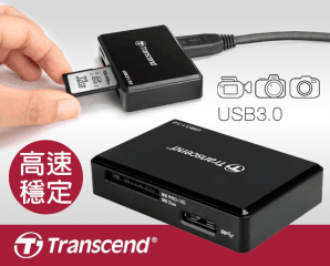 創見USB3.0多合一讀卡機,限時6.7折,今日結帳再享加碼折扣