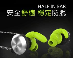 淺入耳式立體聲藍牙耳機,限時6.9折,今日結帳再享加碼折扣