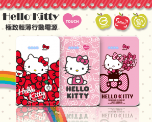 Hello Kitty行動電源BPK-NMV72K,今日結帳再打85折