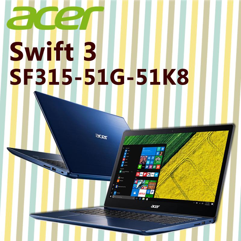 ACER i5高效輕薄筆電1TB (SF315-51G-51K8),限時9.9折,請把握機會搶購!