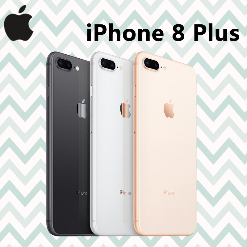 Apple iphone 8+智慧手機系列,限時10.0折,請把握機會搶購!