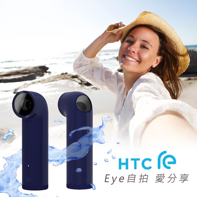 【HTC】RE迷你攝錄影機E610,本檔全網購最低價!