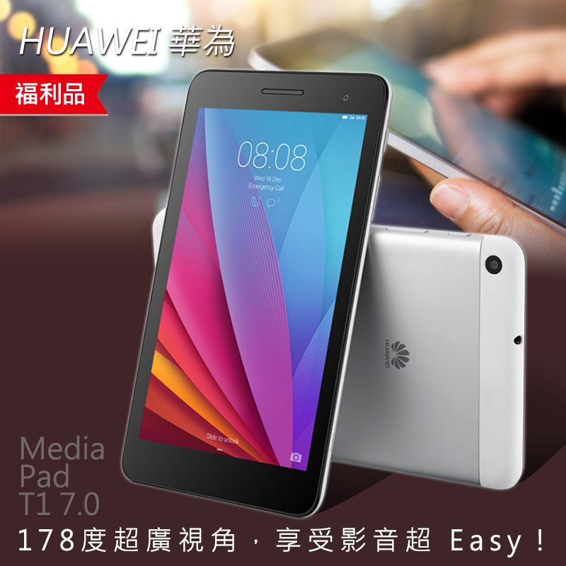 HUAWEI 華為MediaPad平板電腦T1-701W,限時5.2折,請把握機會搶購!