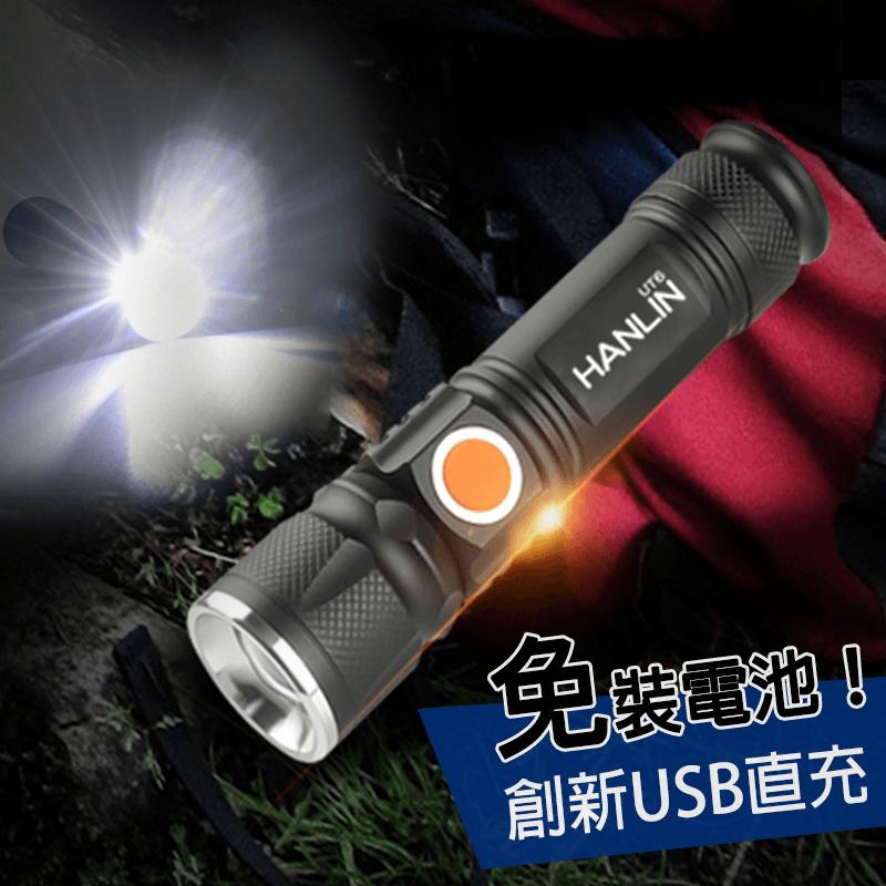 HANLIN迷你T6變焦強光手電筒 UT6,限時破盤再打8折!