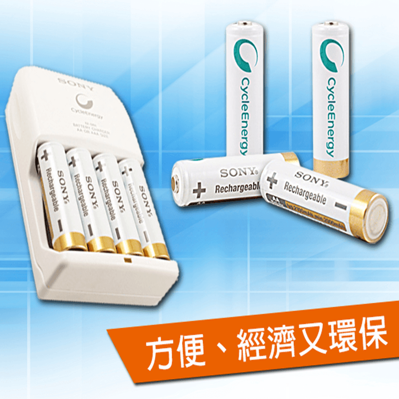 SONY索尼原廠充電電池組,限時6.4折,請把握機會搶購!