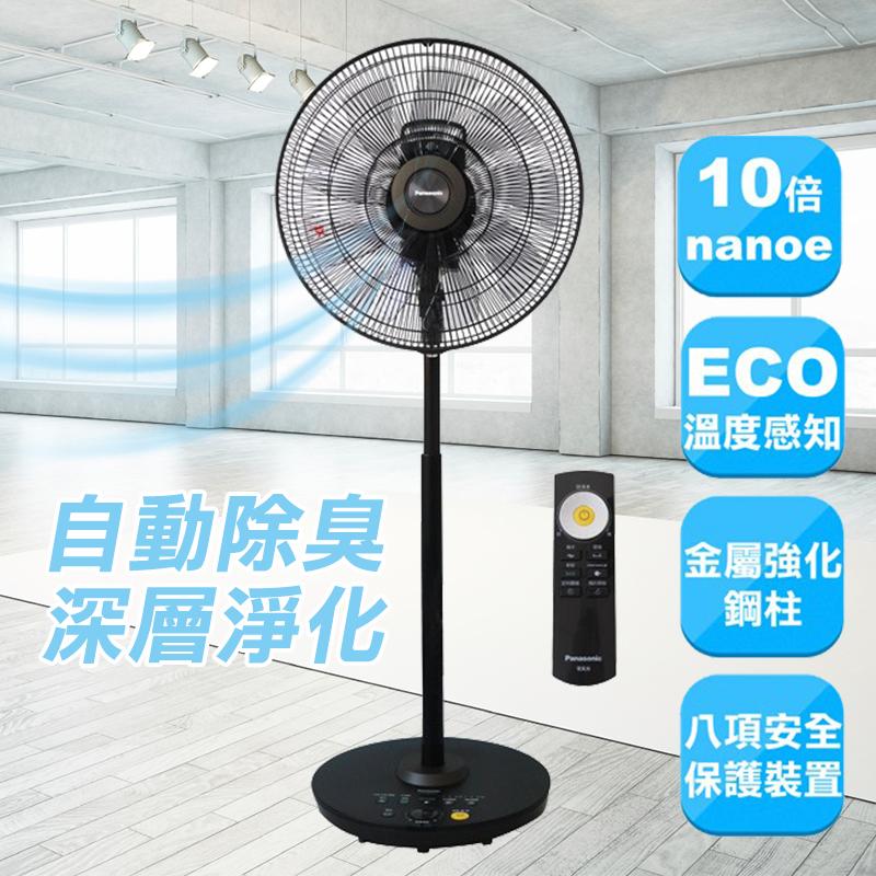 Panasonic國際牌16吋極靜型DC風扇F-H16EXD-K,限時7.8折,請把握機會搶購!