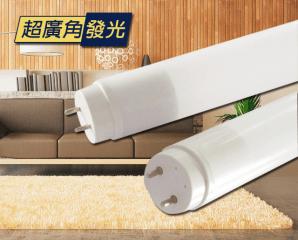 DEL T8-LED省電節能燈管,限時3.9折,今日結帳再享加碼折扣