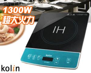 歌林LED IH黑晶電磁爐,限時4.6折,今日結帳再享加碼折扣