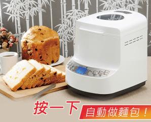 東元one touch製麵包機,限時4.6折,今日結帳再享加碼折扣