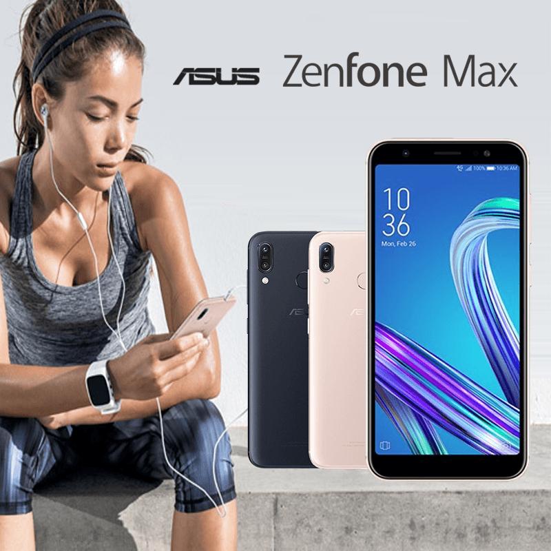 ASUS 華碩Max全螢幕雙卡機ZB555KL,限時8.5折,請把握機會搶購!