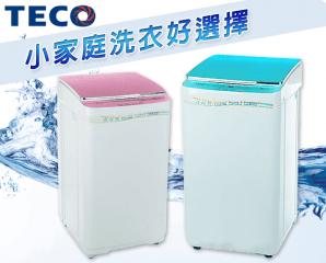 東元TECO 3.5KG全自動洗衣機 XYFW035P / XYFW035S /,限時7.1折,請把握機會搶購!