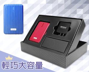 Kamera行動電源禮盒組,限時5.2折,請把握機會搶購!