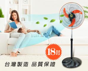 中央興18吋360度超靜音涼風扇UC-S18,限時6.8折,請把握機會搶購!