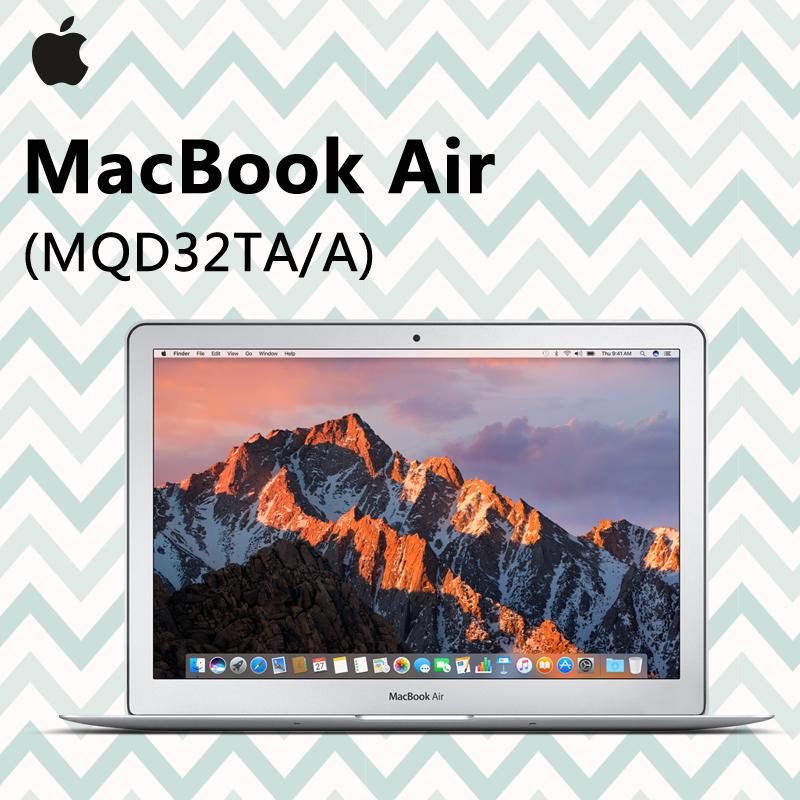Mac Air i5雙核心筆電 (MQD32TA/A),限時10.0折,請把握機會搶購!