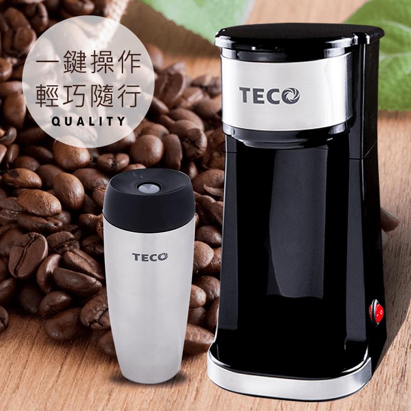 東元不鏽鋼隨行杯咖啡機XYFYF001,限時4.2折,請把握機會搶購!