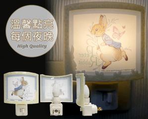 彼得兔LED小夜燈系列,限時6.4折,今日結帳再享加碼折扣
