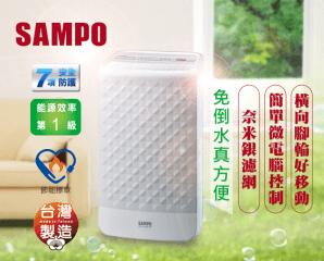 聲寶6L空氣清淨除濕機,限時9.1折,請把握機會搶購!