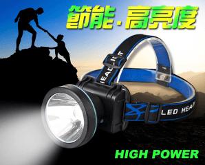 歐司朗LED爆亮遠射頭燈,限時6.0折,今日結帳再享加碼折扣