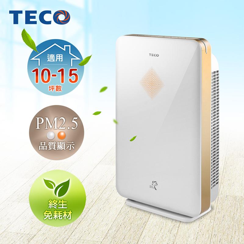 TECO東元15坪高效空氣清淨機NN4001BD/NN4101BD,本檔全網購最低價!