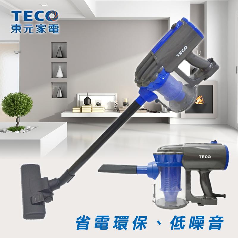 【東元TECO】兩用HEPA有線吸塵器XYFXJ101,限時4.8折,請把握機會搶購!