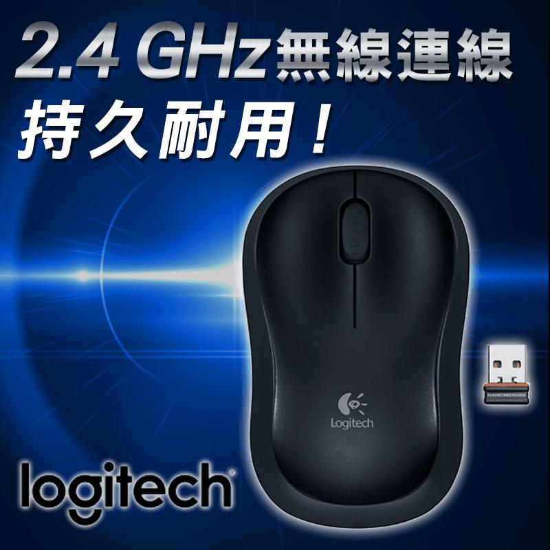 羅技Logitech 耐久升級無線滑鼠B175,今日結帳再打85折