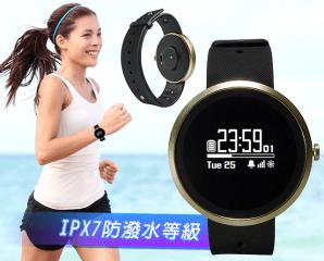 藍牙心率健身智慧型手錶,限時3.3折,今日結帳再享加碼折扣