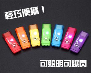 USB多用途充電手電筒,今日結帳再打85折