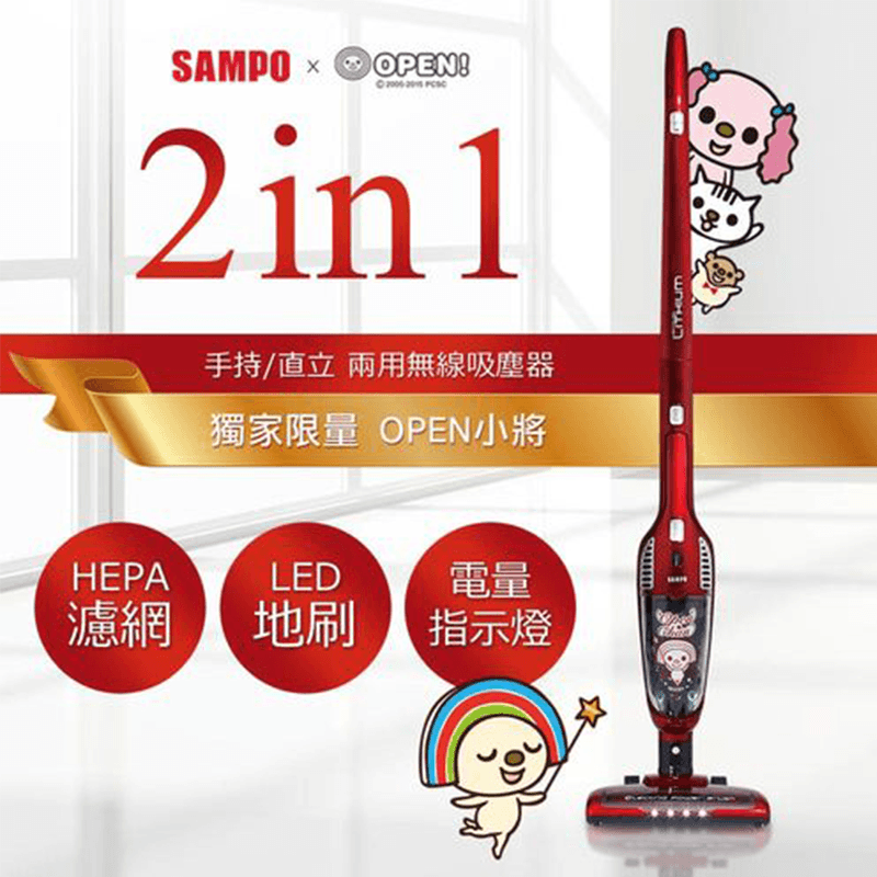 SAMPO聲寶授權EC-H10UGX(N)無線兩用吸塵器,限時7.2折,請把握機會搶購!