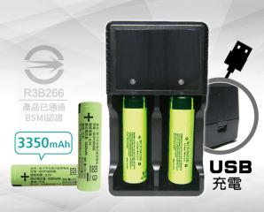 Panasonic日本松下 原廠電池 NCR18650B LTE-1865CHR,今日結帳再打88折
