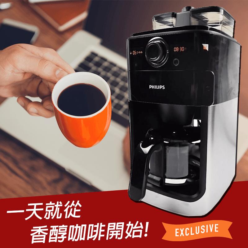 Philips 飛利浦全自動美式咖啡機 HD7762,限時4.2折,請把握機會搶購!