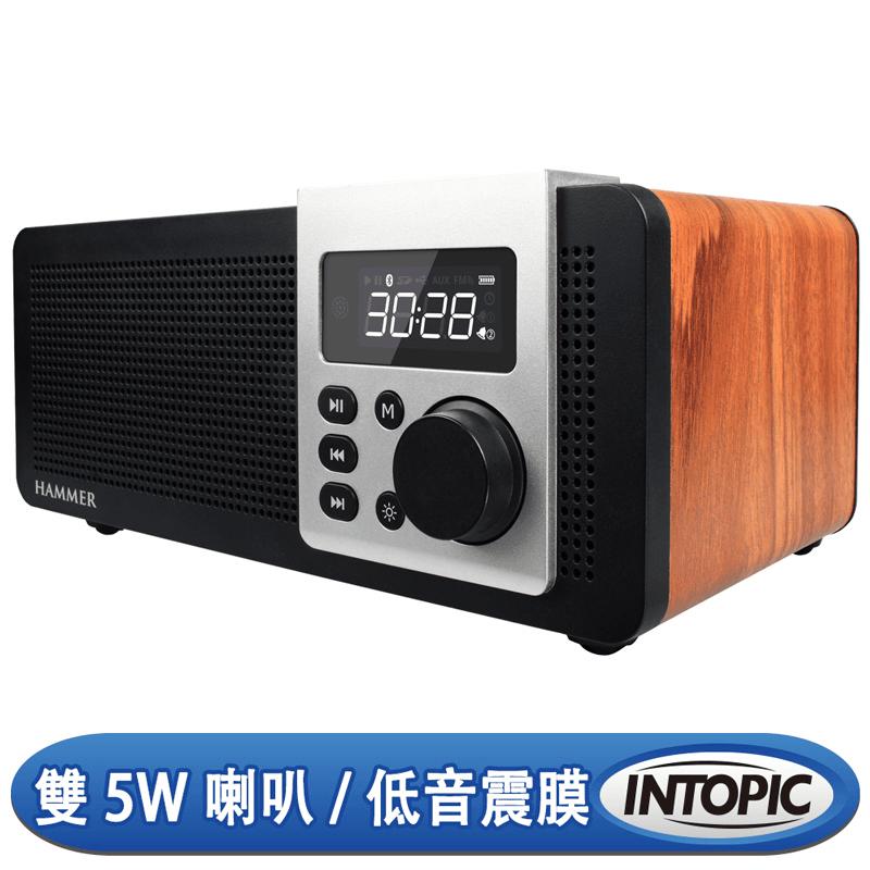 Intopic廣鼎木質遙控藍芽喇叭SP-HM-BT271,今日結帳再打85折!