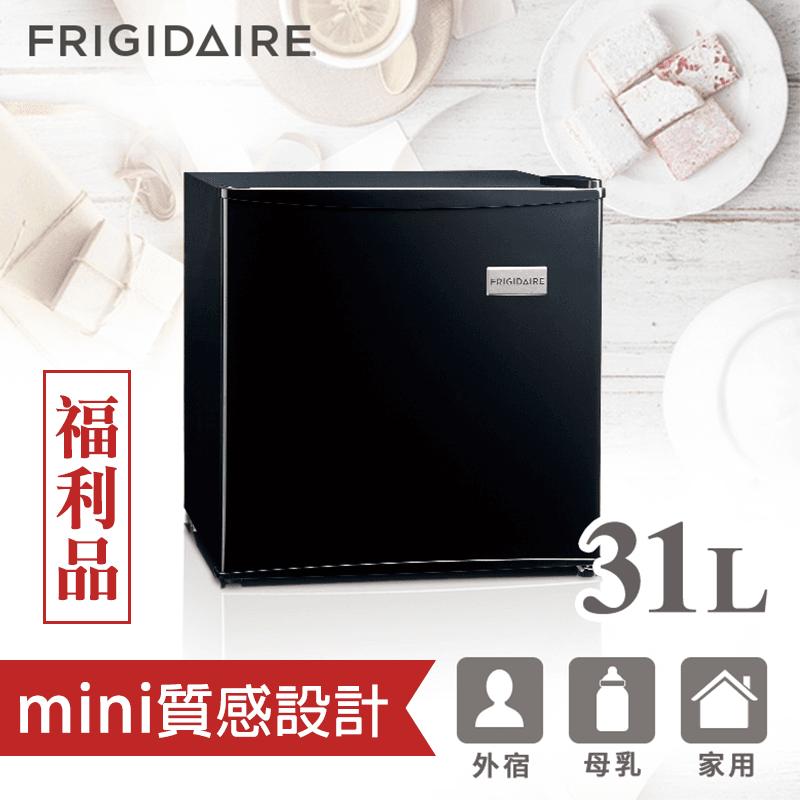 美國富及第Frigidaire桌上節能冷凍櫃(FRT-0311MZU / FR,本檔全網購最低價!