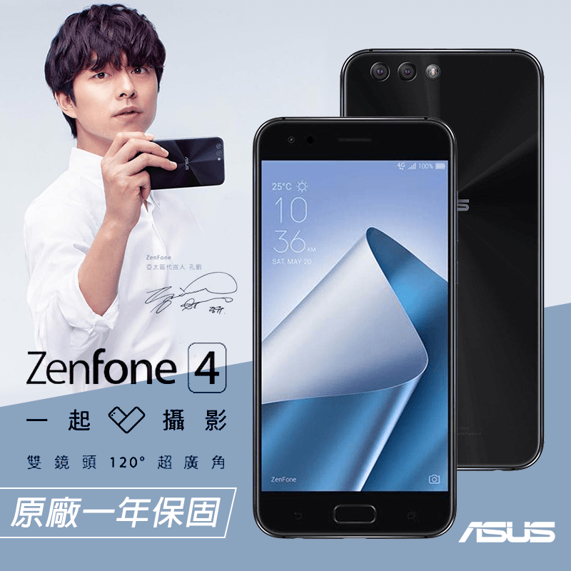 ASUS 华硕 ZenFone4八核心手机64G(ZE554KL),限时6.9折,请把握机会抢购!