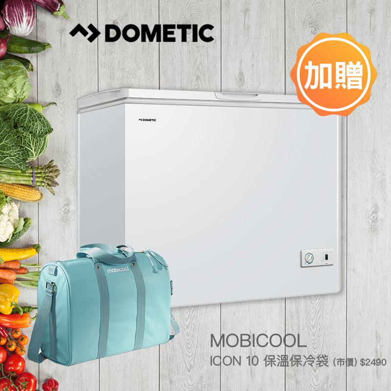 瑞典DOMETIC冷凍櫃200L (DF-200),限時6.2折,請把握機會搶購!