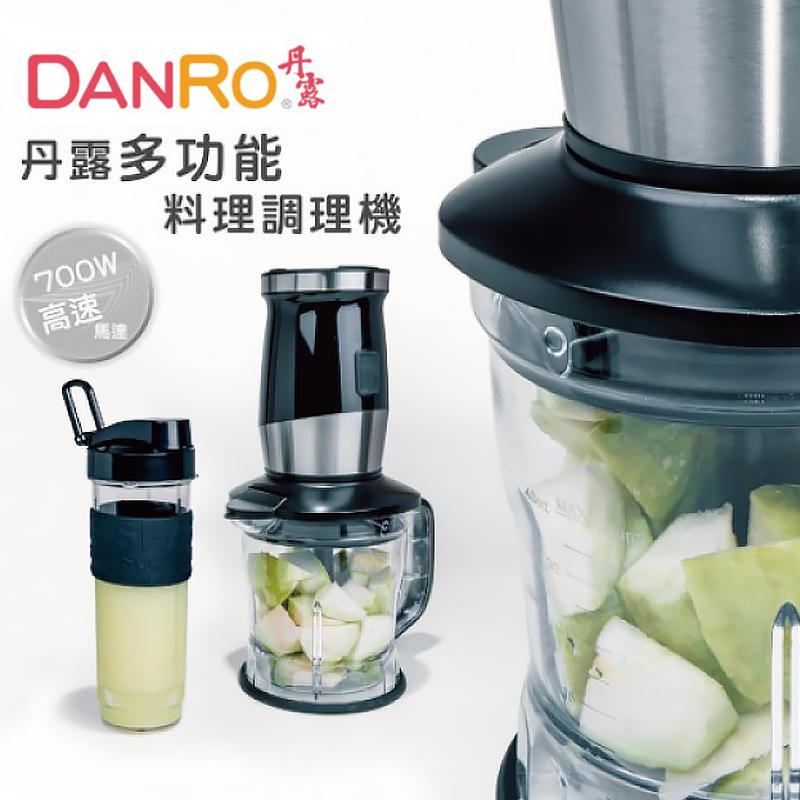 【丹露】多功能隨行杯調理果汁機,限時6.0折,請把握機會搶購!