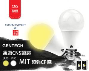 光感級LED13W節能燈泡,限時3.4折,今日結帳再享加碼折扣