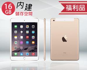 iPad Mini4 LTE 16G,限時8.2折,今日結帳再享加碼折扣