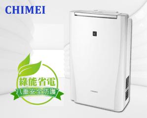 奇美CHIMEI8L時尚美節能除濕機RHM-C0800T,限時7.4折,請把握機會搶購!