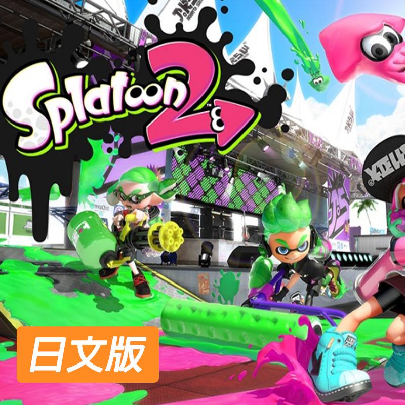 Nintendo任天堂Switch漆彈大作戰2日文版,限時10.0折,請把握機會搶購!