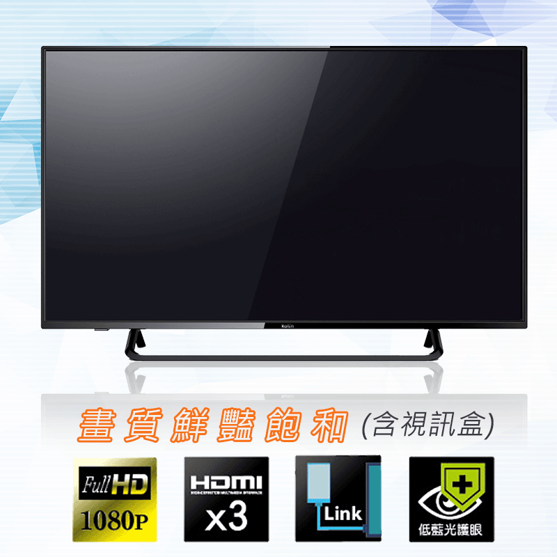Kolin歌林43吋LED液晶電視,限時8.0折,請把握機會搶購!