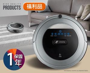 EMEME掃地機器人吸塵器 Shell 200,限時5.3折,請把握機會搶購!