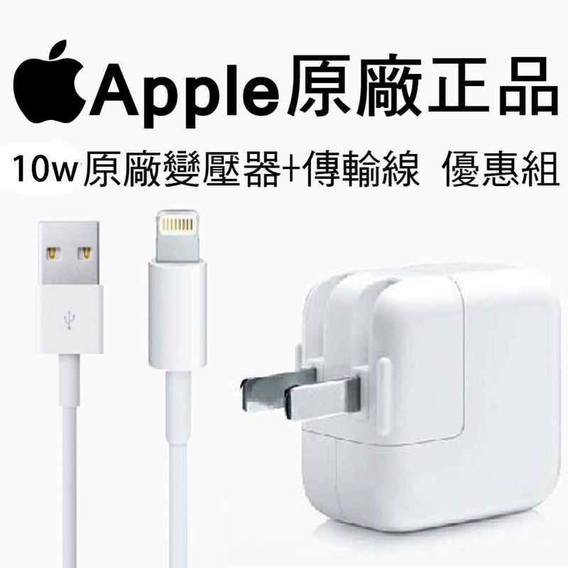 Apple加長2M原廠快充組,限時3.9折,請把握機會搶購!